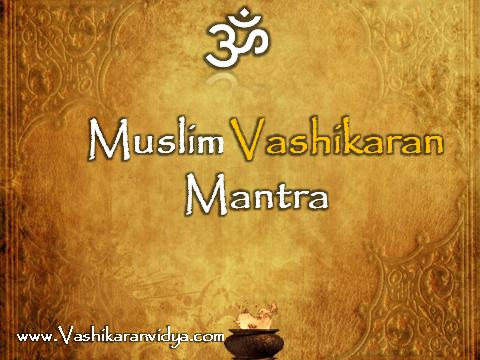Powerful Muslim Vashikaran Mantra