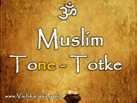 Powerful Muslim Tone Totke